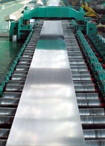 Aluminum Finishing Mill.jpg